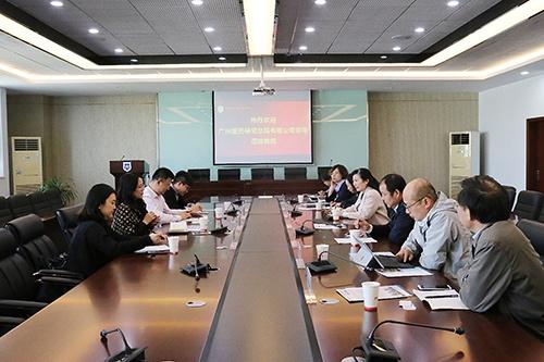 广药总院访问中国药科大学药学院 共商协同创新发展