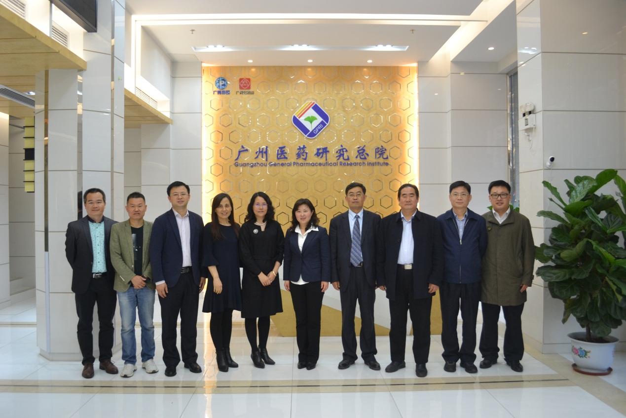 山东省药学科学院到访广药总院, 共商深化合作 共谋协同发展