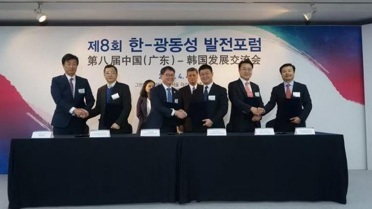 广东省马兴瑞省长在韩见证广药集团与韩国东亚集团签约
