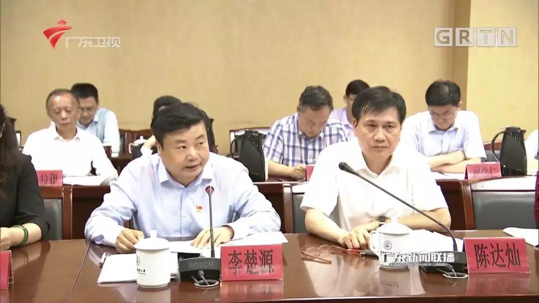 广东省委书记李希到广药集团白云山和黄公司调研