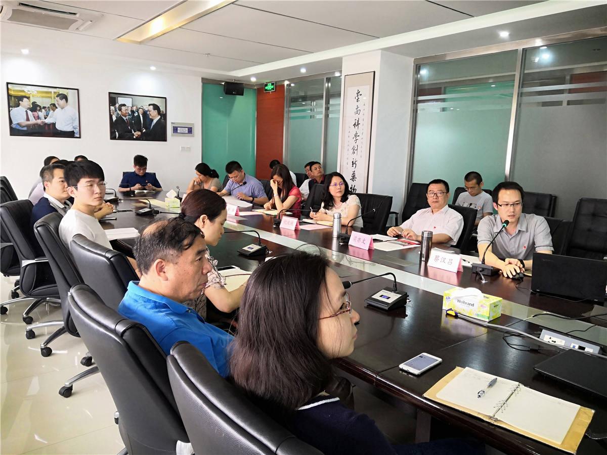 广药总院召开2019年党风廉政建设工作会议