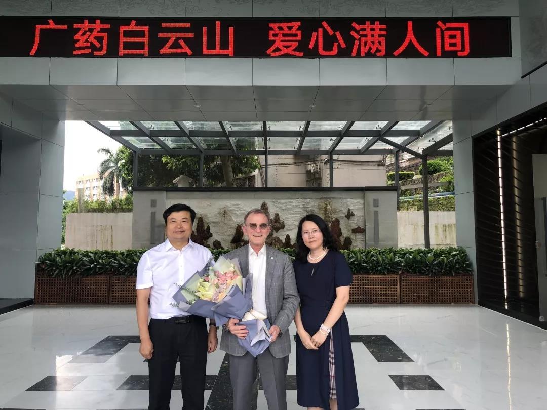 广药集团及研究总院首席科学家、诺奖得主兰迪•谢克曼教授到访广药神农草堂