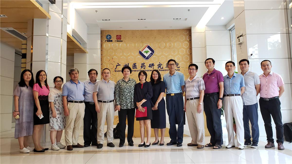 国家犬类实验动物资源库建设运行实施方案专家论证会在广州召开