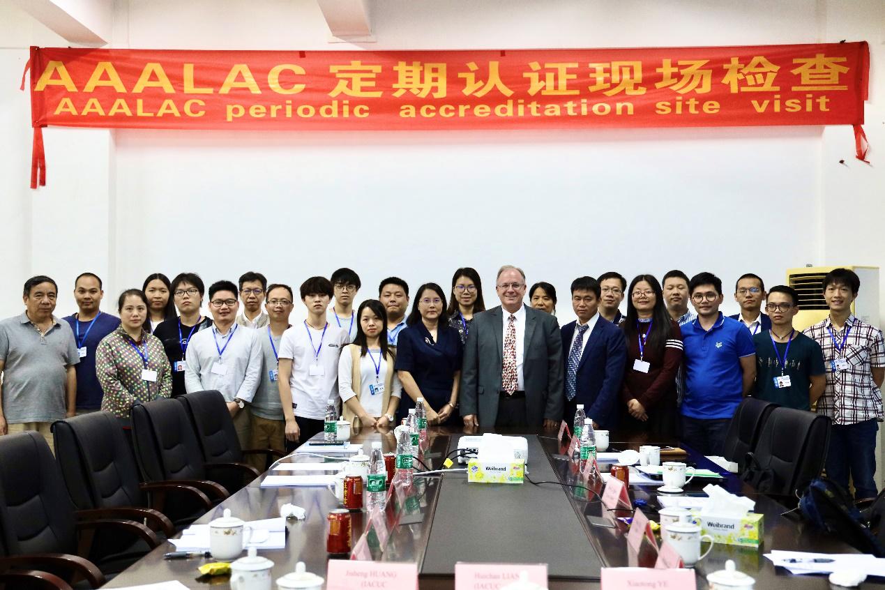 广州医药研究总院有限公司药物非临床评价研究中心第四次通过国际AAALAC认证现场检查