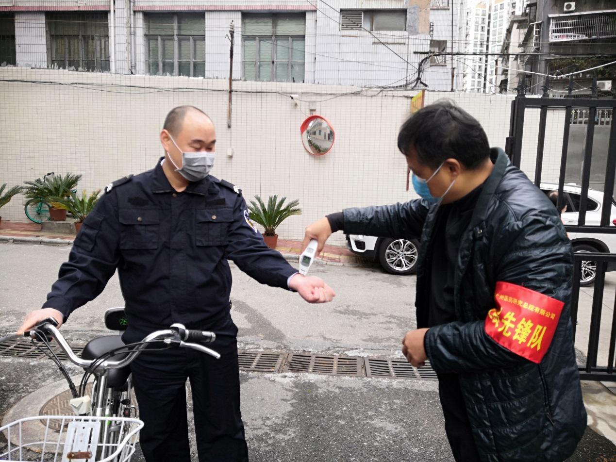 广药总院党员奋战抗疫一线